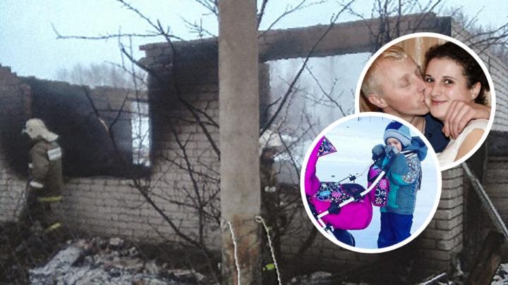 «Бросили дочку в разбитое окно»: молодая семья из Ярославской области в страшном пожаре потеряла всё