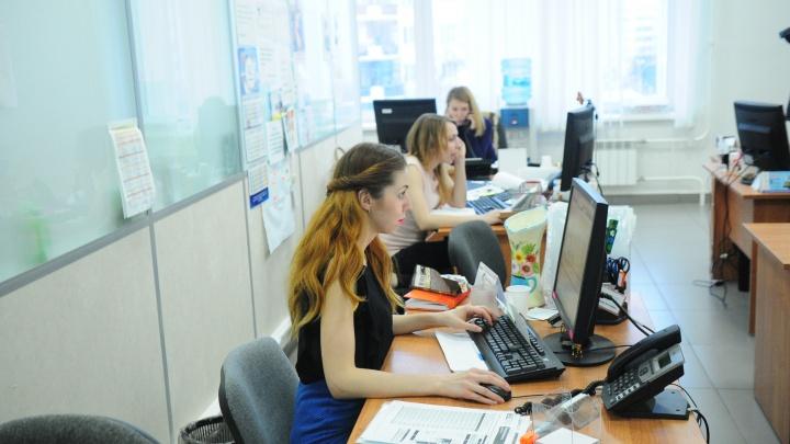 Через три года свердловчане будут получать 49 тысяч рублей