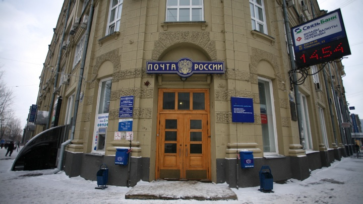 Пенопласт вместо телефона: сотрудницу Почты России отдали под суд за кражи из посылок