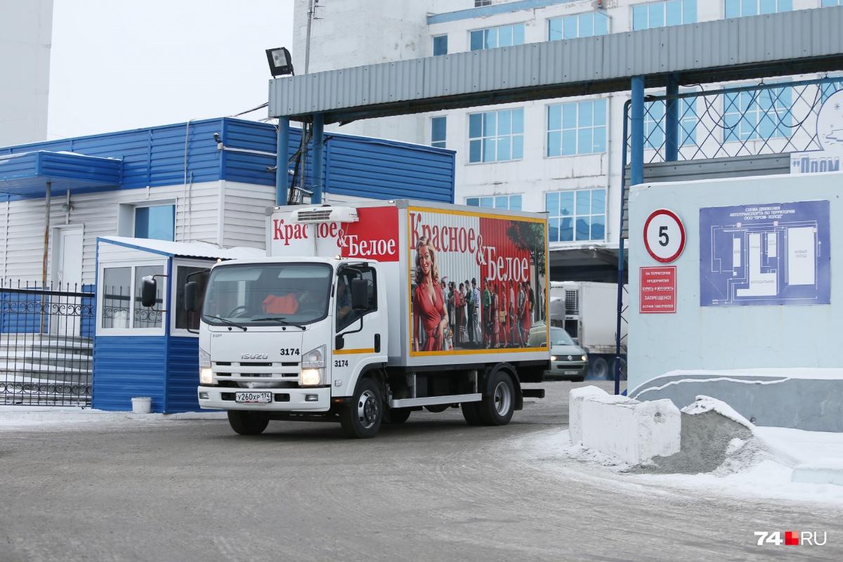 Претензий к складу компании в Челябинске у надзорных органов пока не возникло