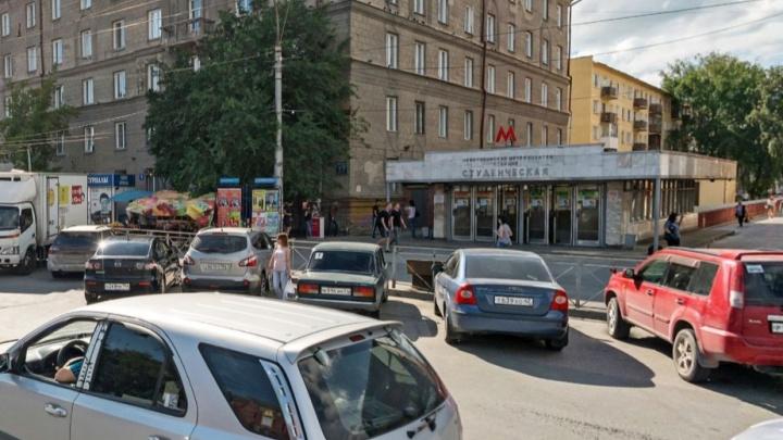 Вход на станцию метро «Студенческая» закроют из-за ремонта