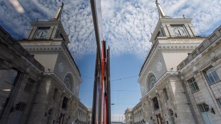 Волгоградцев вывезут в Москву двумя дополнительными поездами