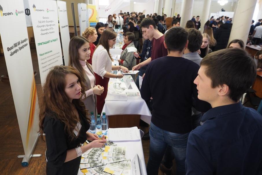 «Башнефть», входящая в группу компаний «Роснефть», решила пойти навстречу студентам