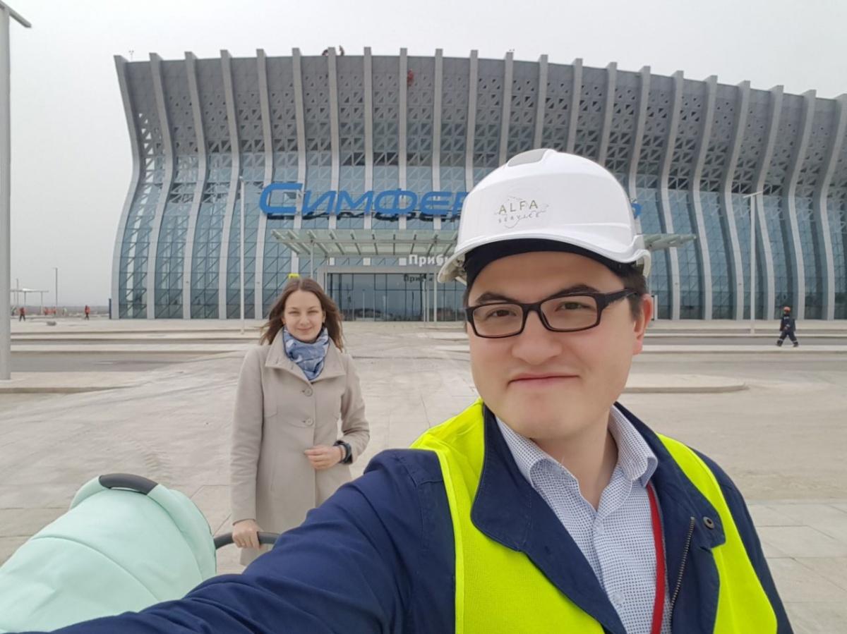 Семья на фоне уже построенного аэропорта