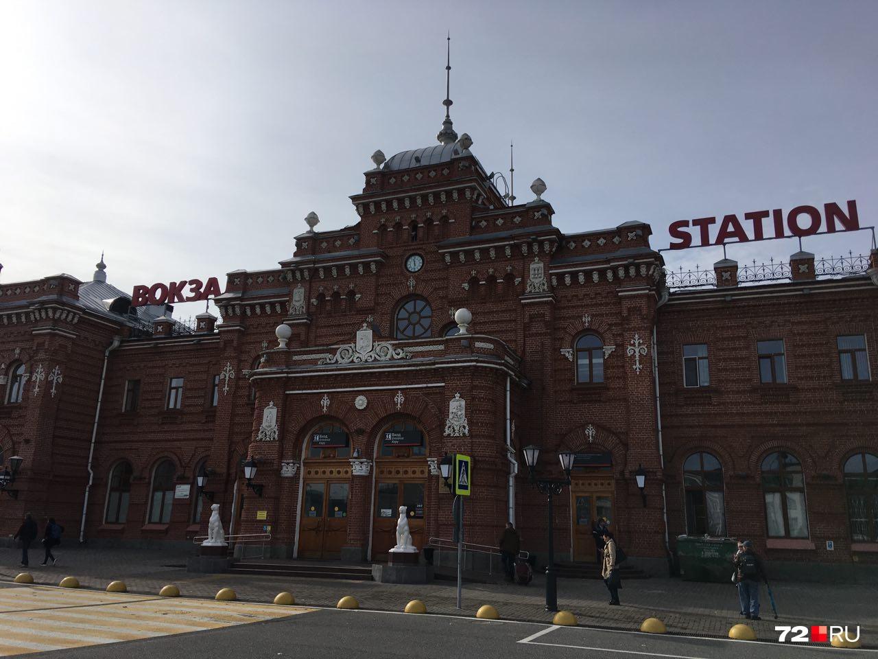 Старый вокзал Казани. Сразу понимаешь, что попал в город с историей