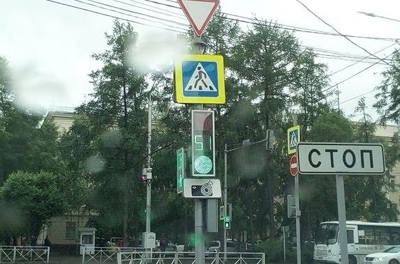 ГИБДД предупреждает о перебоях в работе светофоров по городу
