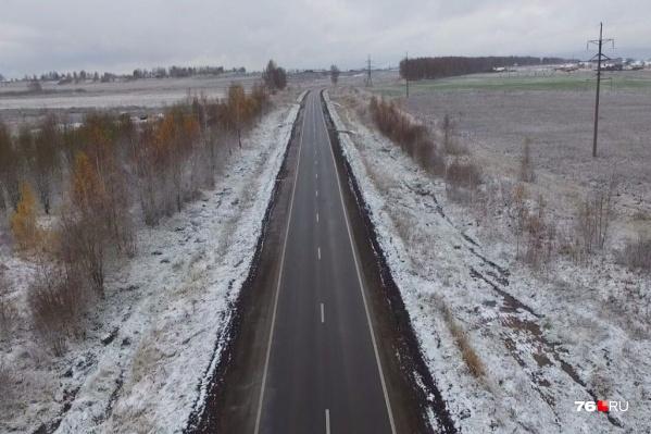 Дорогу Санкт-Петербург — Ярославль — Пермь планируют построить к 2035 году