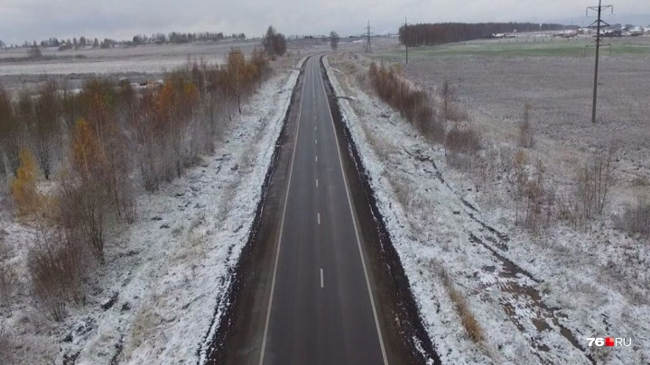 Скоростная магистраль соединит Ярославль с Питером и Пермью