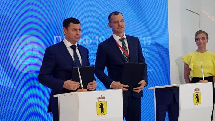 В Ярославле будут внедрять искусственный интеллект