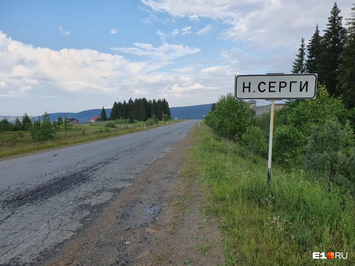 В Нижних Сергах произошла драка, с которой едва не начался национальный конфликт