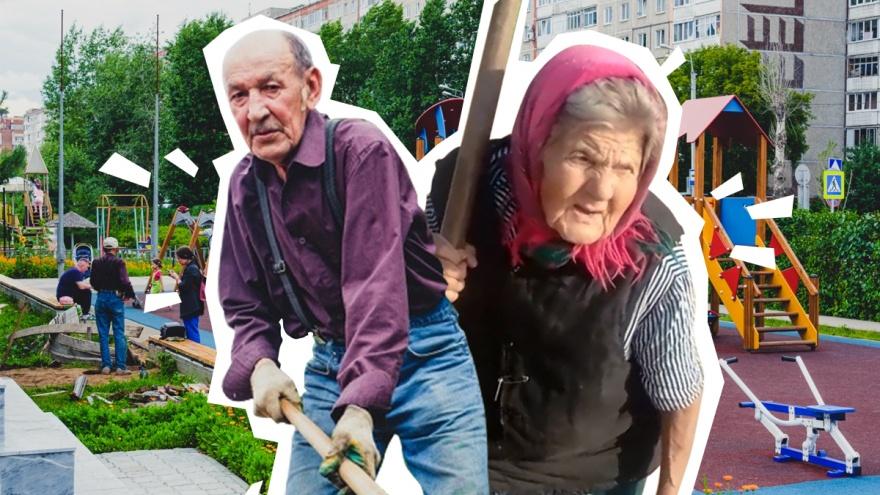 А вам слабо: 5 стариков, которые устали от обещаний властей и сделали всё сами