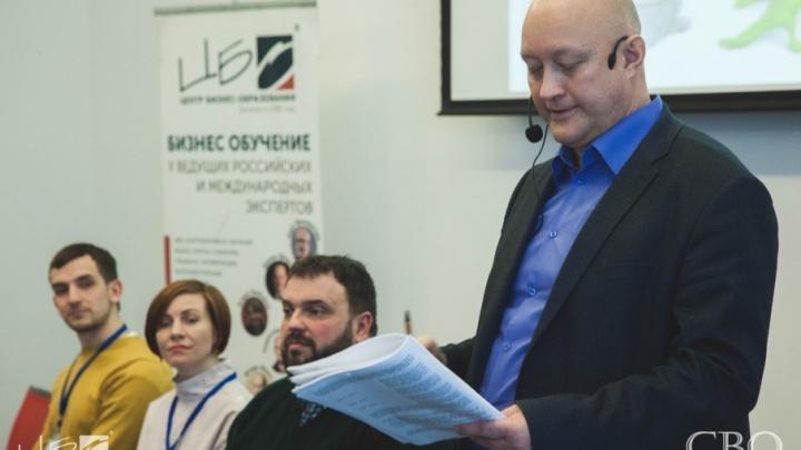 Автор бестселлера «Жесткие переговоры» Владимир Козлов проведёт в Перми переговорный баттл