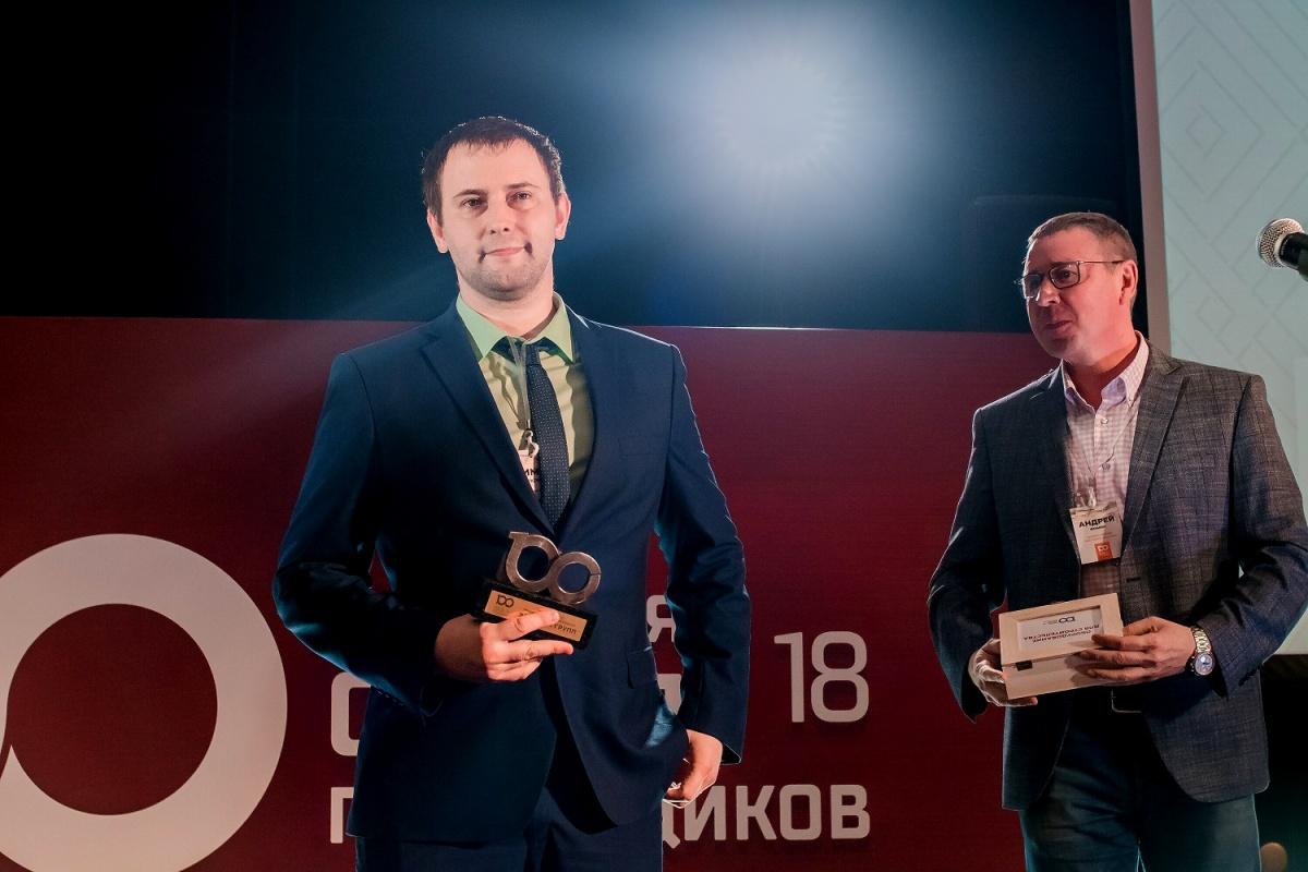 Компания из Новосибирска заняла первое место во всероссийском конкурсе