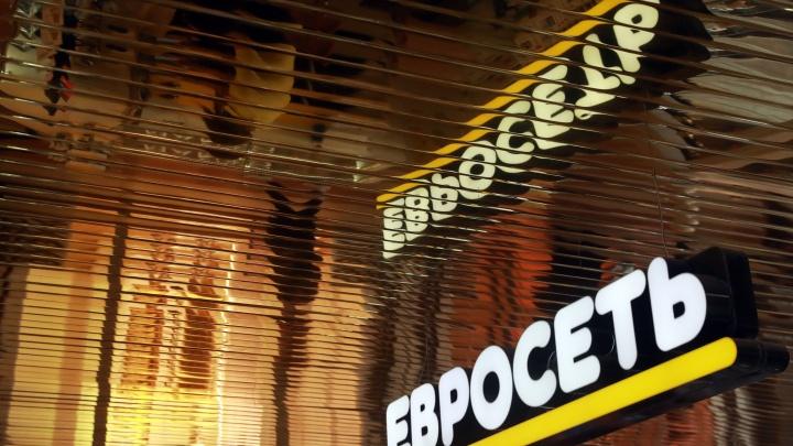 В живых останется только «Связной»: через год «Евросеть» прекратит своё существование