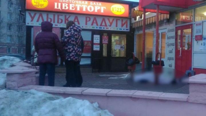 В Ярославле днём возле входа в супермаркет умер мужчина
