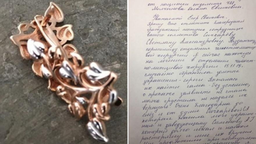 «Это подарок мужа»: пациентка краевой больницы поблагодарила раздатчицу за возвращенные дорогие серьги