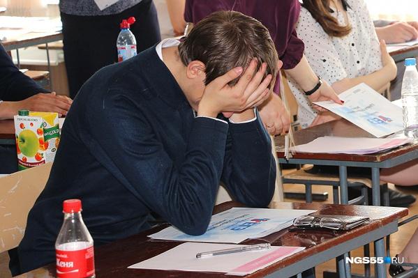 На школьников сильно давят с ЕГЭ: не сдашь хорошо — считай, пропал