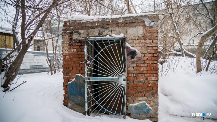 Мэрия решила продать крошечное советское овощехранилище с участком в центре за 645 тысяч