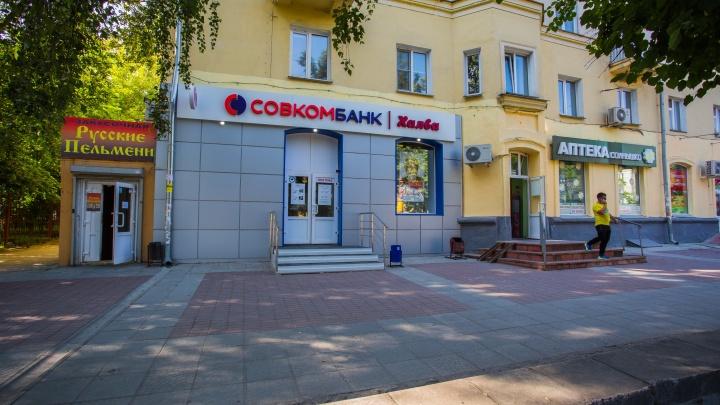 Цвет нарушения серый: власти просят банк переделать фасад офиса на Богдана Хмельницкого