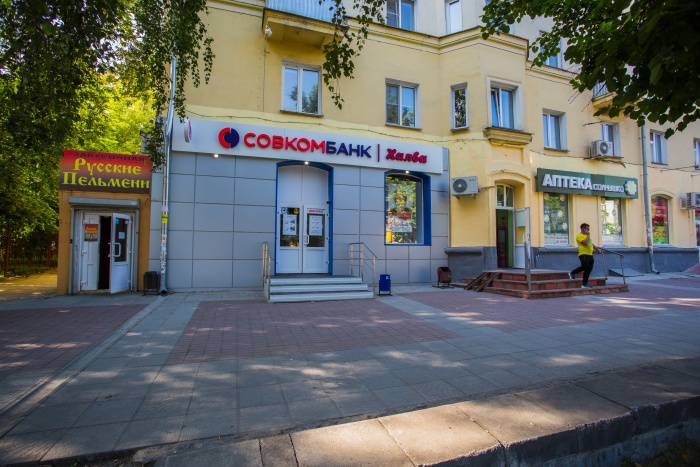 Открывшийся офис банка, по мнению УГООКН, нарушает внешний облик здания