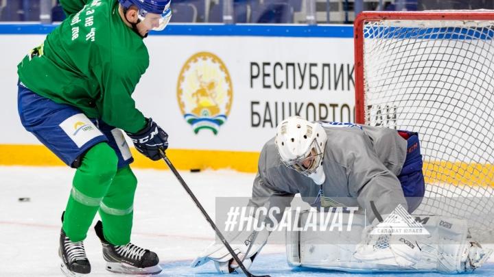 «Салават Юлаев» примет на домашнем льду «Торпедо» из Нижнего Новгорода