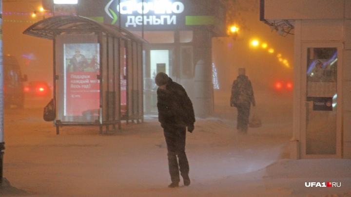 На Башкирию надвигается метель: спасатели объявили в регионе штормовое предупреждение