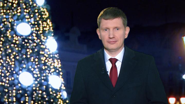 «Каждый из нас многое сделал»: губернатор Прикамья поздравил пермяков с Новым годом