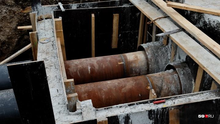 В Перми из-за аварии без воды остался микрорайон Городские горки