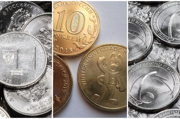 В 2018 году при проведении подобной акции жители нашего региона сдали в кассы банков более 4 миллионов штук монет, общий вес которых&nbsp;— 11 тонн. Больше 90% этих монет&nbsp;— номиналом от 1 до 50 копеек<br>
