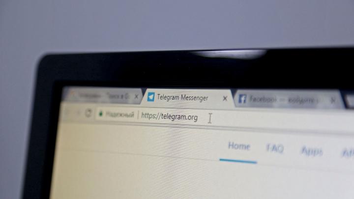 Башкирия попала в топ-10 регионов, где фиксируют самое сильное давление властей на интернет