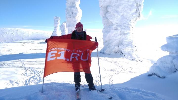 Екатеринбурженка побывала на Северном Урале и пронесла флаг E1.RU под перевалом Дятлова