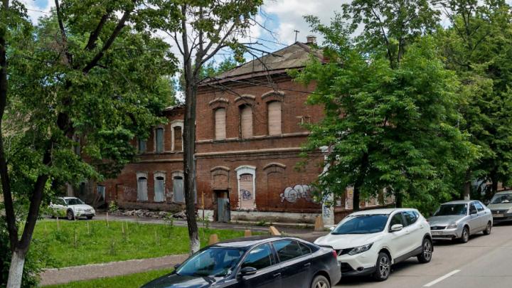 В Уфе выставили на торги памятник архитектуры на улице Чернышевского