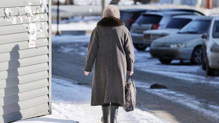 «Полагается за МММ»: в Челябинской области пенсионерка отдала мошенникам 1,3 миллиона рублей
