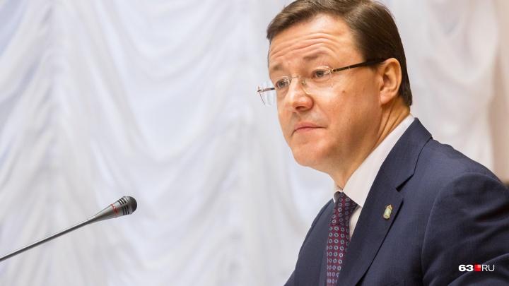 Дмитрий Азаров возглавит самарское реготделение «Единой России»