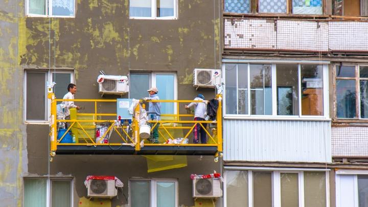 Фонд капремонта Самарской области заставят отремонтировать «пропущенные» дома