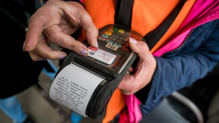 Пересел и сэкономил: на площади Калинина появился тариф со скидкой на вторую поездку