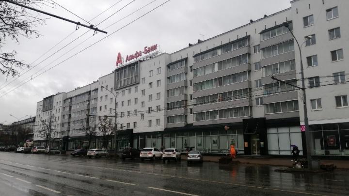 В администрации Перми рассказали о ситуации с трещинами в «Стометровке»