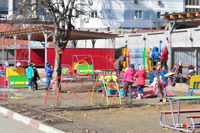 Дома остаются 267 детей