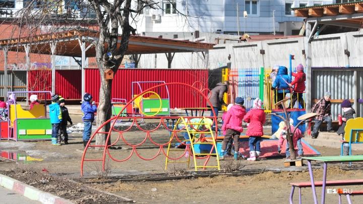 В Екатеринбурге три сотни детей остались без детсадов, и неизвестно, когда они смогут туда вернуться