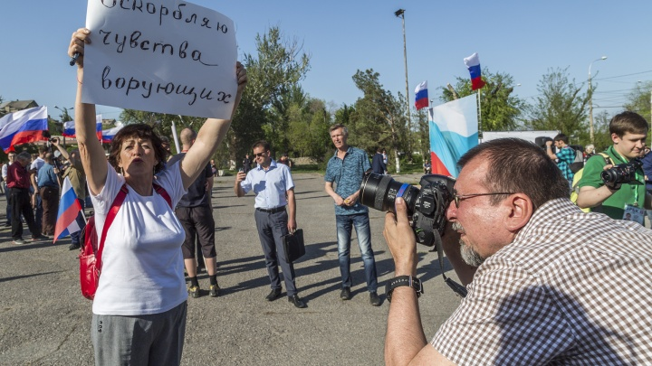 Волгоградского лидера штаба Навального оштрафовали на 150 тысяч рублей за «Царя»