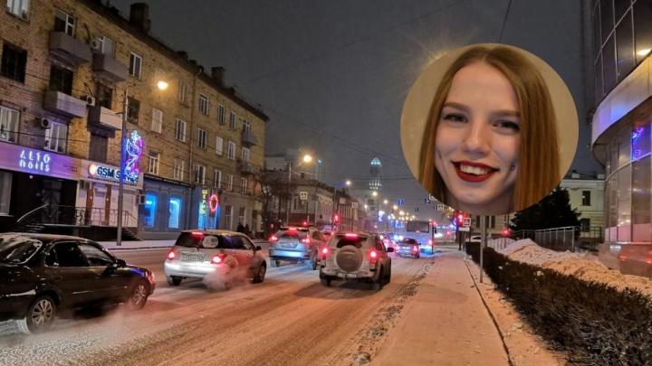 Стали известны обстоятельства исчезновения девушки с пирсингом