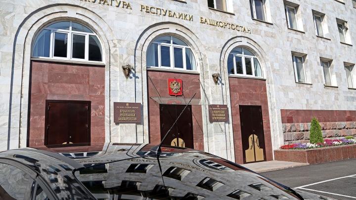 Прокурора под стражу: в Башкирии суд оказался не на стороне чиновника
