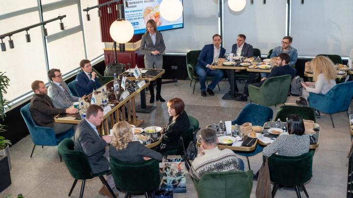 Банк «Урал ФД» провел официальное открытие офиса для корпоративных клиентов в Новосибирске