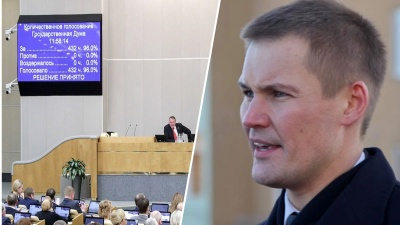 Депутата из Ярославля взяли в новое Правительство РФ: чем он отличился