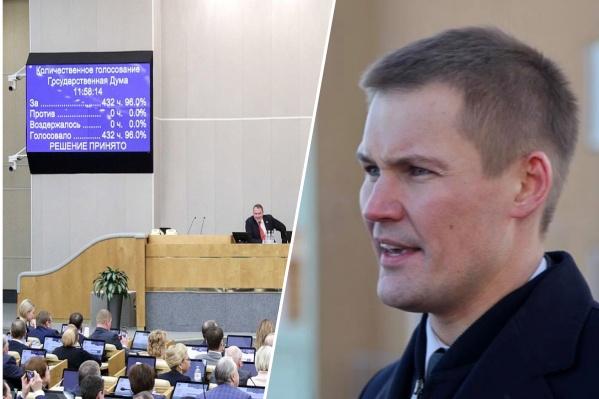 Александр Грибов поддерживал пенсионную реформу и закон о неуважении власти