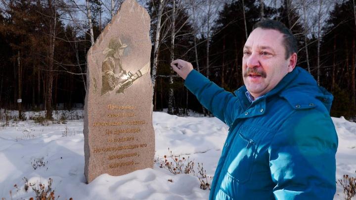 Конец эпохи могилок: мэрия официально уволила директора парка Маяковского