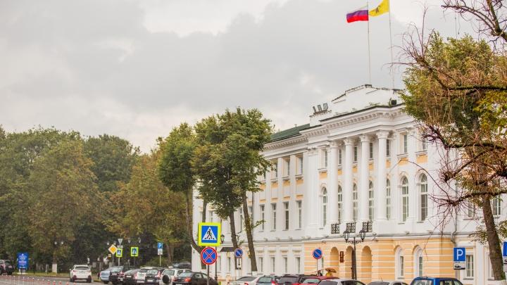 Кто прошёл в Ярославскую областную думу: пофамильный список