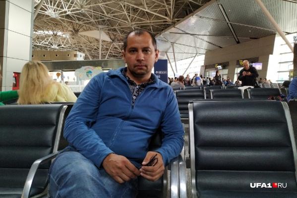 Марата задержали после приземления в аэропорту Уфы