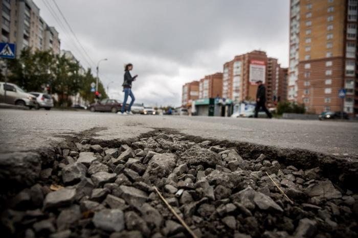Улица Волочаевская