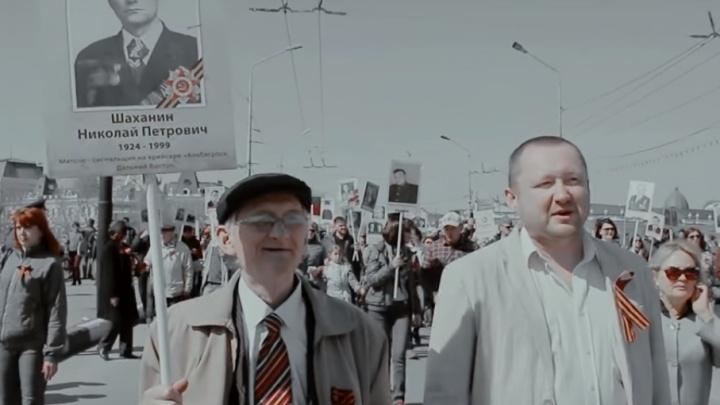 Омич выпустил клип про «Бессмертный полк» с архивными кадрами и видео с высоты